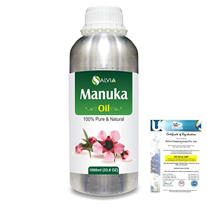 失業あなたは全部Manuka (Leptospermum scoparium) 100% Natural Pure Essential Oil 1000ml/33.8fl.oz.