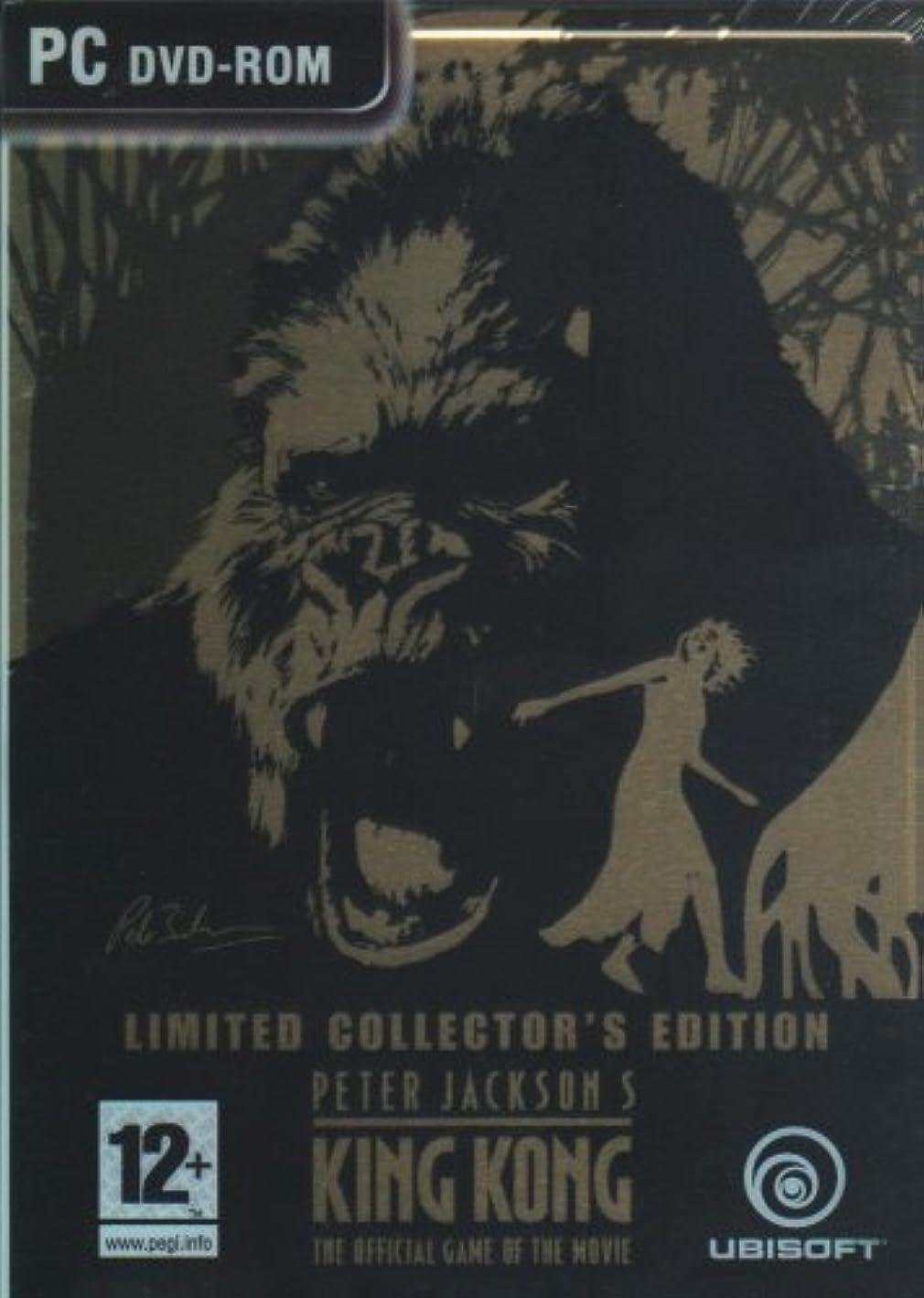 毒なめらかな草Peter Jackson's King Kong (Exclusive) (輸入版)