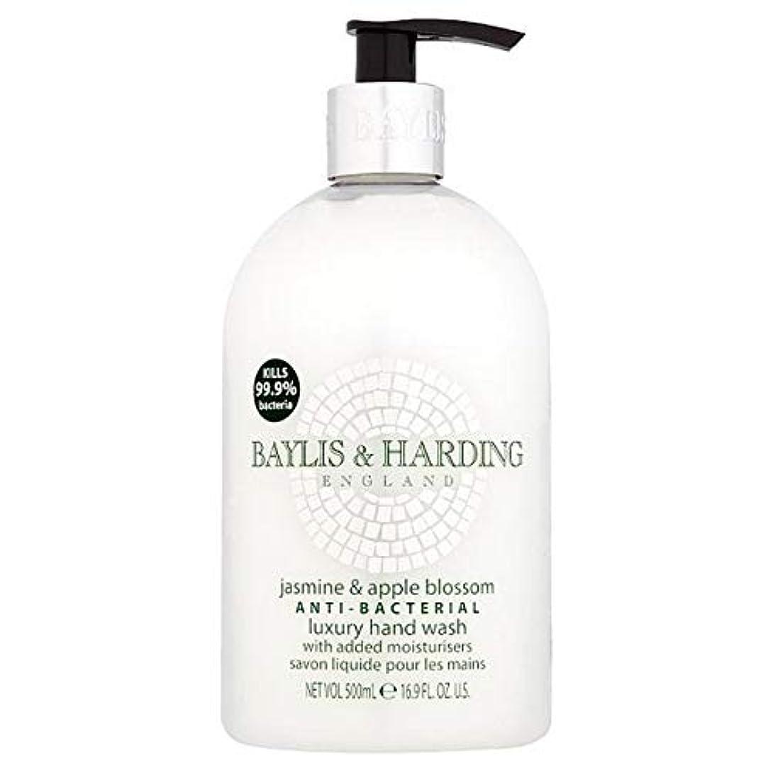 エンドテーブル偏見ブランデー[Baylis & Harding ] ベイリス&ハーディング署名抗菌手洗い用500ミリリットル - Baylis & Harding Signature Antibacterial Hand Wash 500ml [並行輸入品]