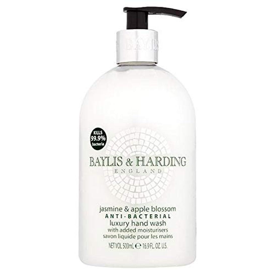 絡まる毛細血管大きさ[Baylis & Harding ] ベイリス&ハーディング署名抗菌手洗い用500ミリリットル - Baylis & Harding Signature Antibacterial Hand Wash 500ml [並行輸入品]