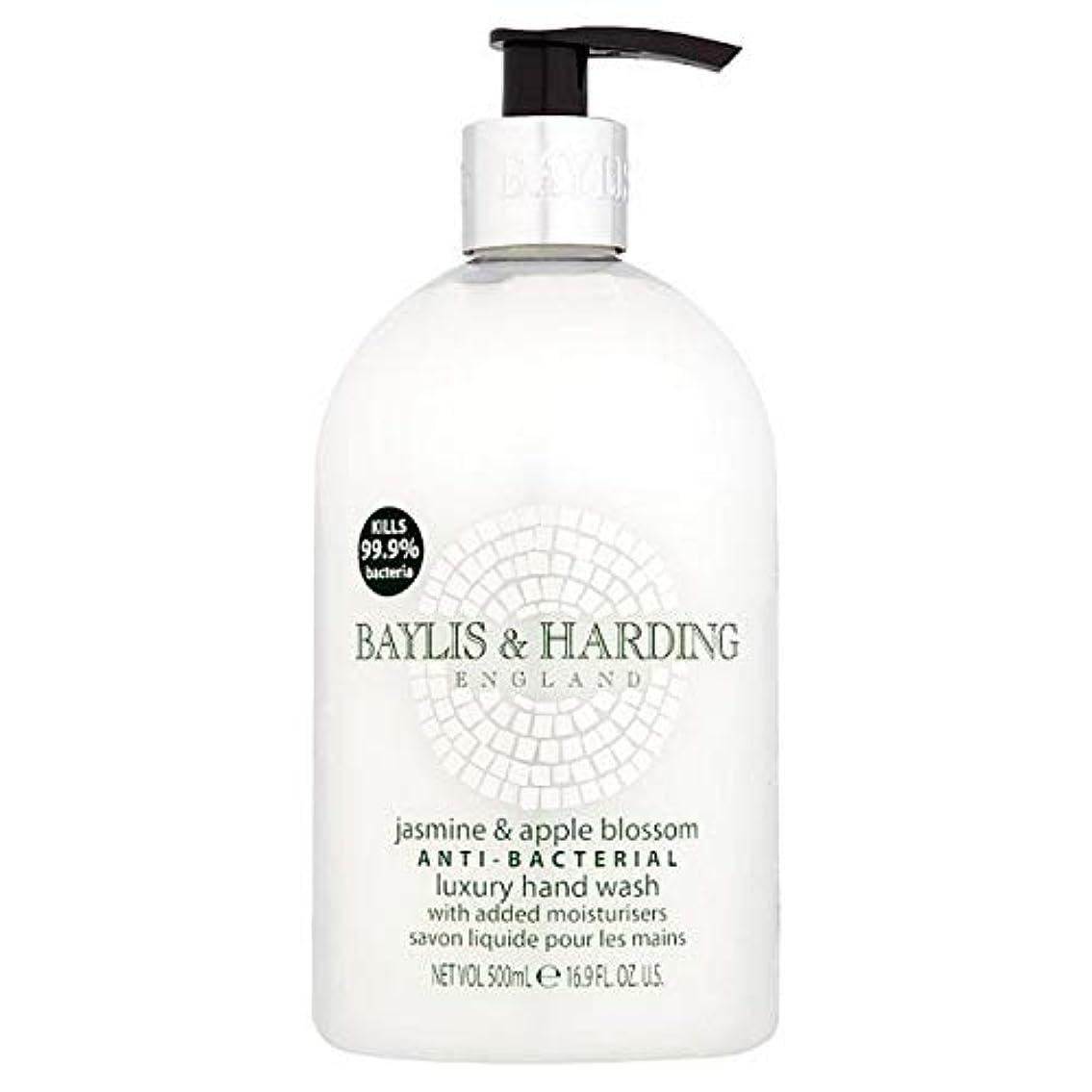 ジャケットナイトスポット精巧な[Baylis & Harding ] ベイリス&ハーディング署名抗菌手洗い用500ミリリットル - Baylis & Harding Signature Antibacterial Hand Wash 500ml [並行輸入品]