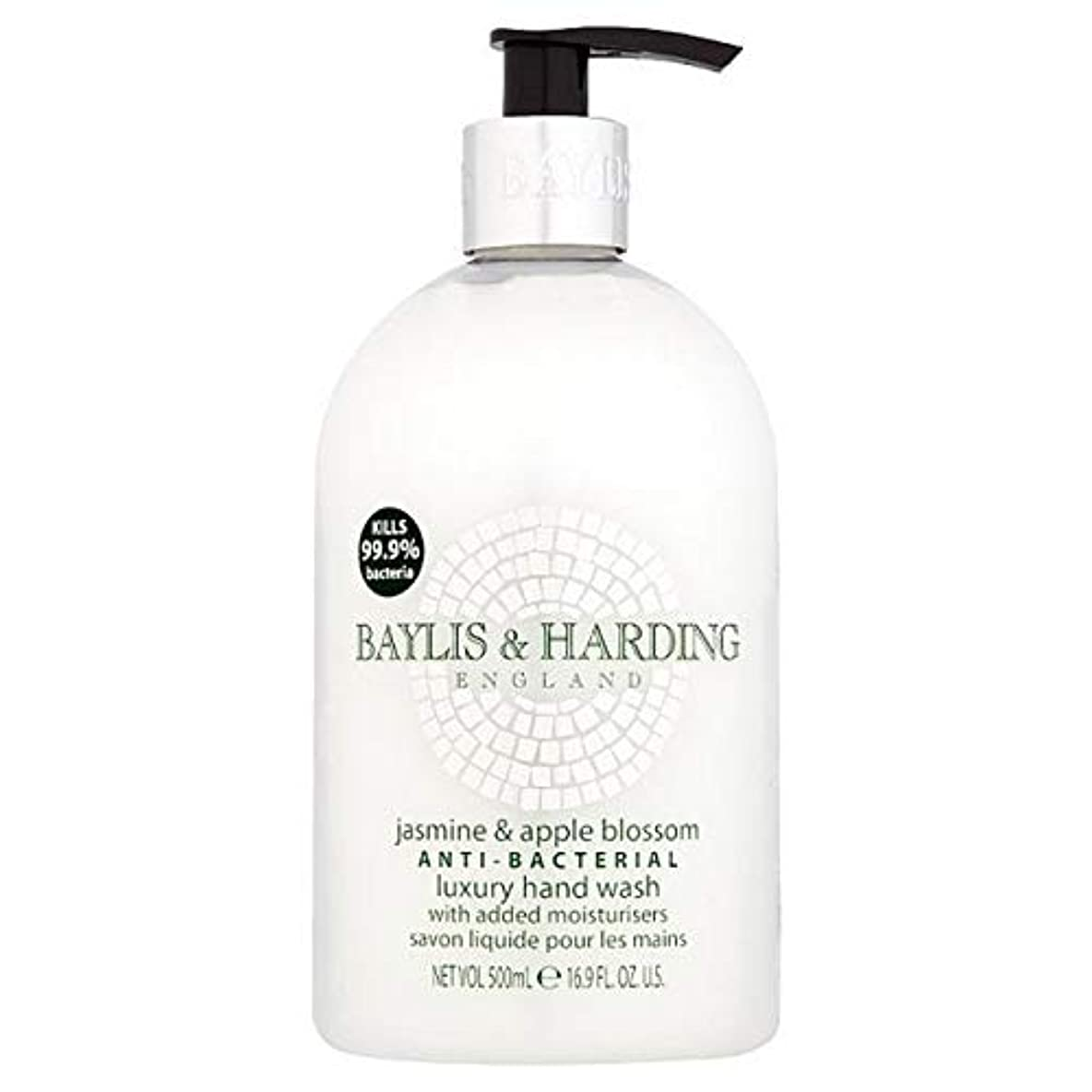 受益者発言する頼む[Baylis & Harding ] ベイリス&ハーディング署名抗菌手洗い用500ミリリットル - Baylis & Harding Signature Antibacterial Hand Wash 500ml [並行輸入品]