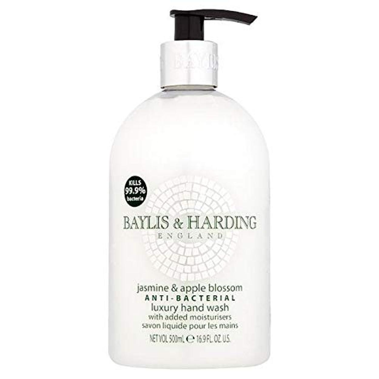 弱まる自治的同行[Baylis & Harding ] ベイリス&ハーディング署名抗菌手洗い用500ミリリットル - Baylis & Harding Signature Antibacterial Hand Wash 500ml [並行輸入品]
