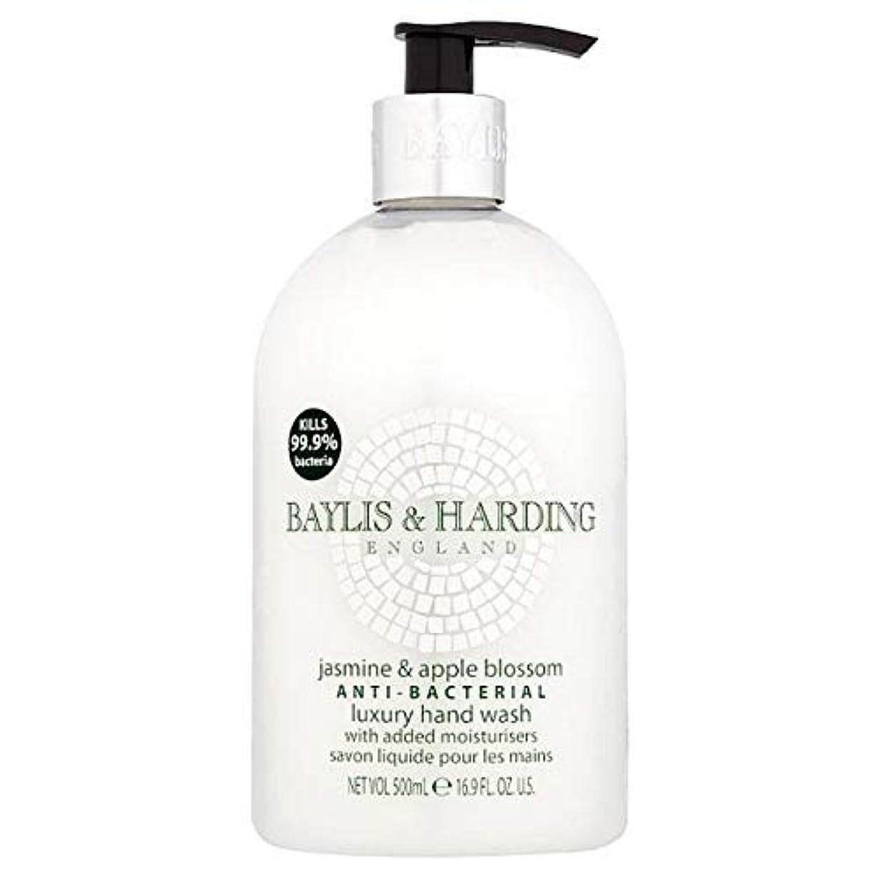 責め丁寧霧深い[Baylis & Harding ] ベイリス&ハーディング署名抗菌手洗い用500ミリリットル - Baylis & Harding Signature Antibacterial Hand Wash 500ml [並行輸入品]