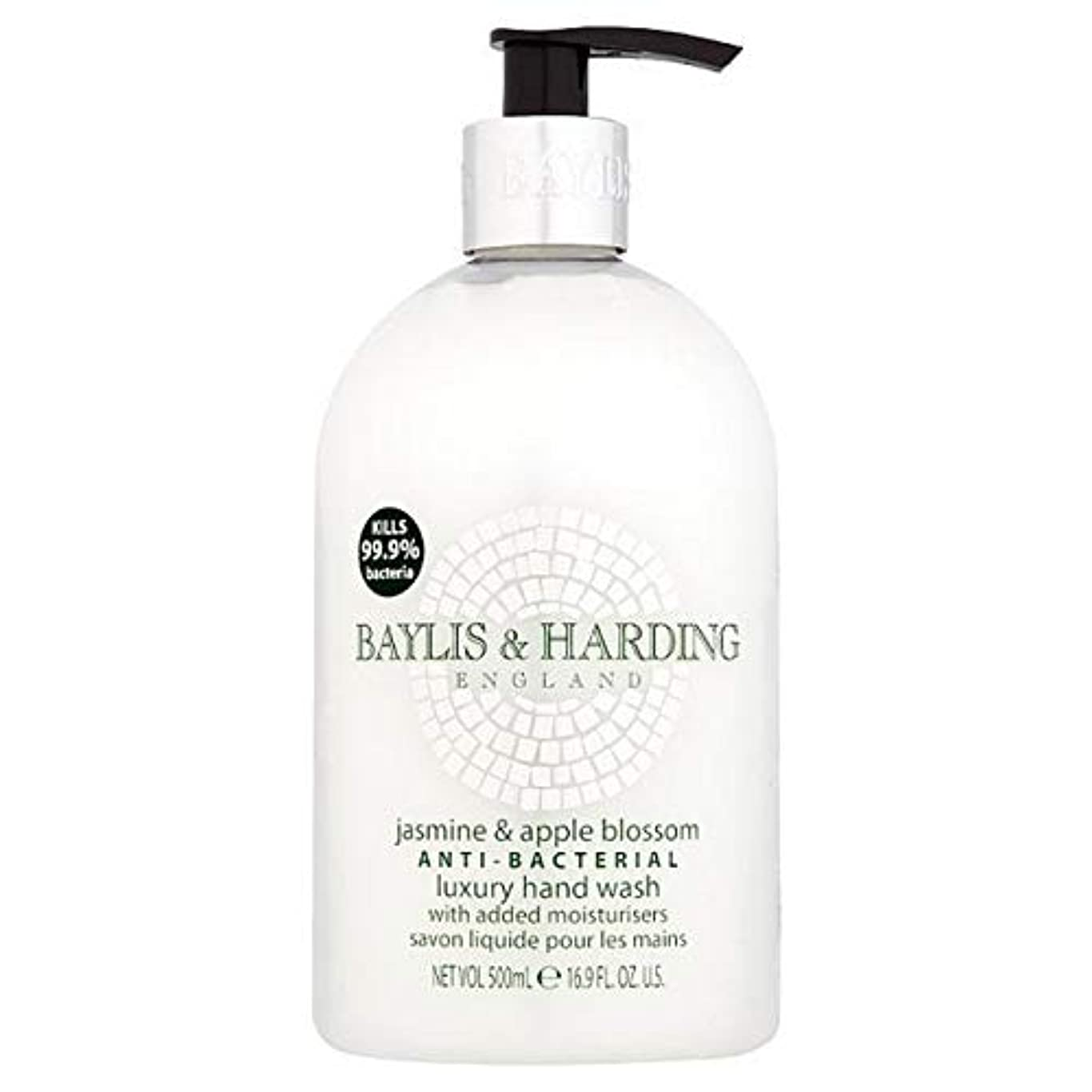 遺産値する競合他社選手[Baylis & Harding ] ベイリス&ハーディング署名抗菌手洗い用500ミリリットル - Baylis & Harding Signature Antibacterial Hand Wash 500ml [並行輸入品]