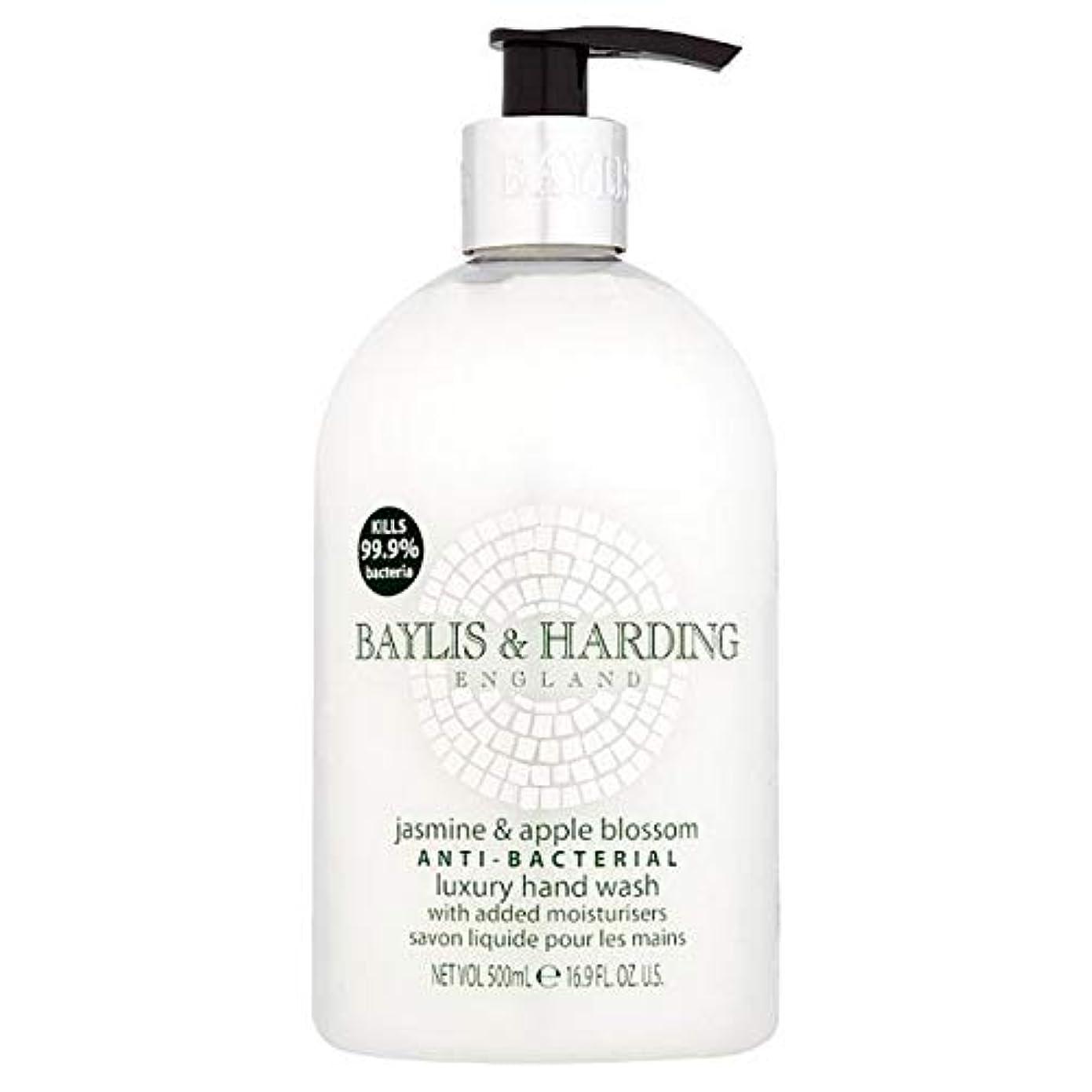 乱雑なサッカー晴れ[Baylis & Harding ] ベイリス&ハーディング署名抗菌手洗い用500ミリリットル - Baylis & Harding Signature Antibacterial Hand Wash 500ml [並行輸入品]