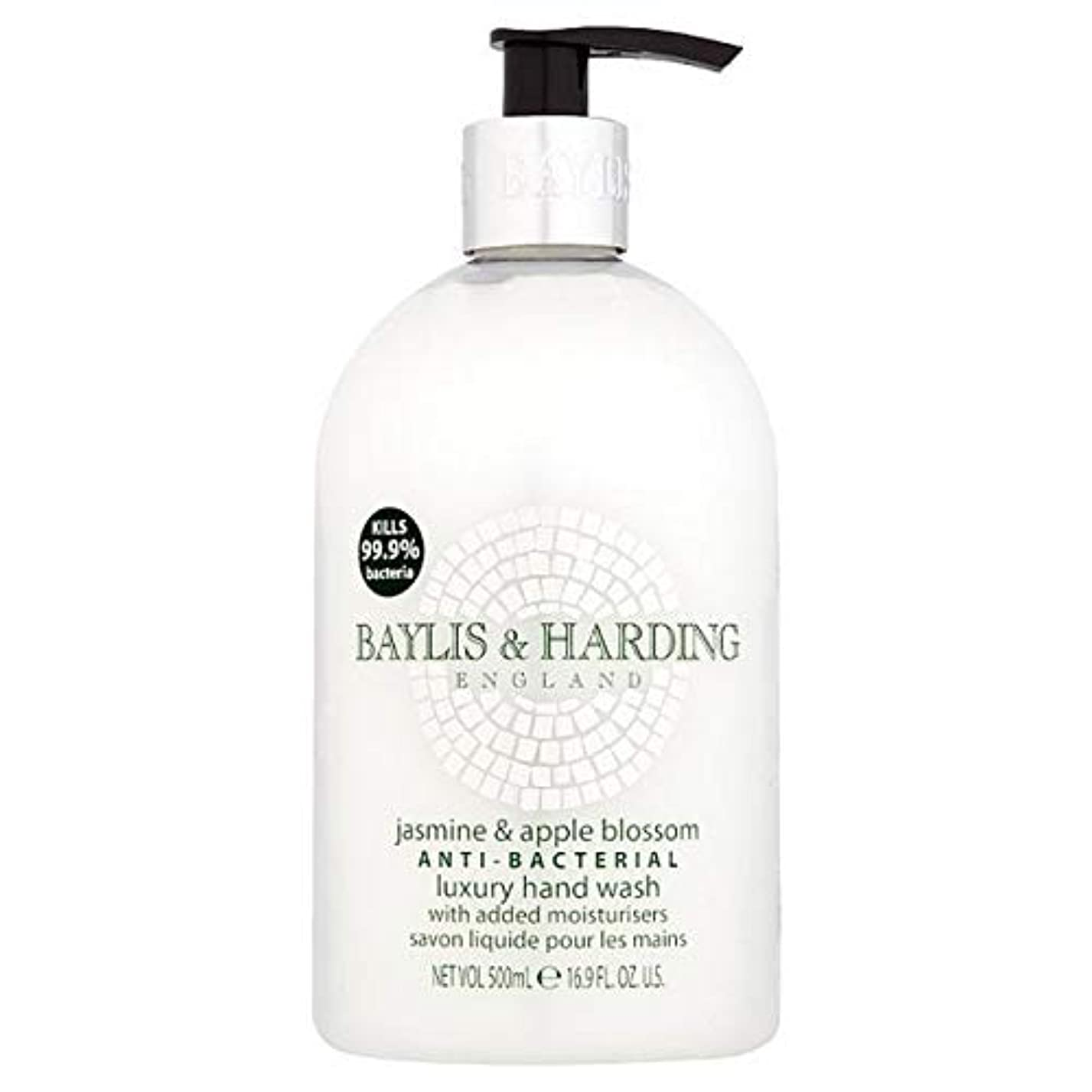 欠点反射バトル[Baylis & Harding ] ベイリス&ハーディング署名抗菌手洗い用500ミリリットル - Baylis & Harding Signature Antibacterial Hand Wash 500ml [並行輸入品]