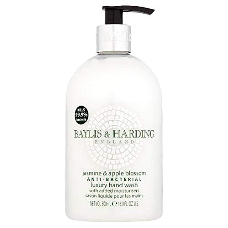 マーキーぐったり優れた[Baylis & Harding ] ベイリス&ハーディング署名抗菌手洗い用500ミリリットル - Baylis & Harding Signature Antibacterial Hand Wash 500ml [並行輸入品]