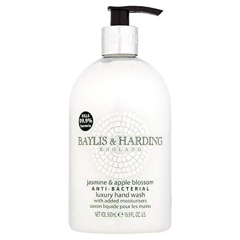 受粉する口径ガイドライン[Baylis & Harding ] ベイリス&ハーディング署名抗菌手洗い用500ミリリットル - Baylis & Harding Signature Antibacterial Hand Wash 500ml [並行輸入品]