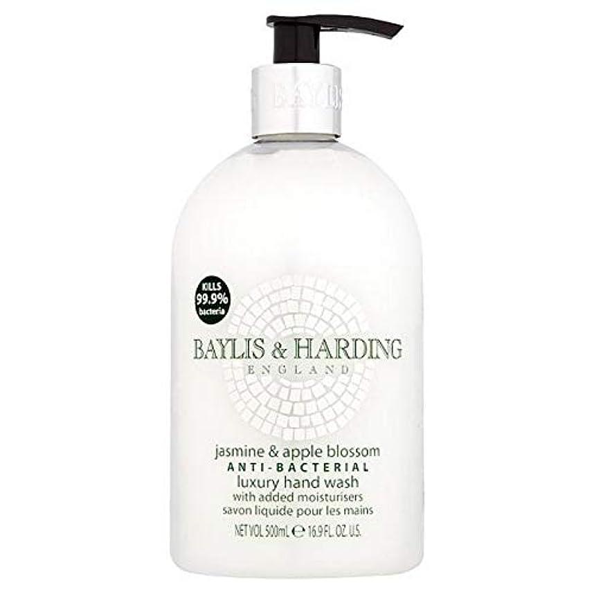 コインやむを得ない透ける[Baylis & Harding ] ベイリス&ハーディング署名抗菌手洗い用500ミリリットル - Baylis & Harding Signature Antibacterial Hand Wash 500ml [並行輸入品]