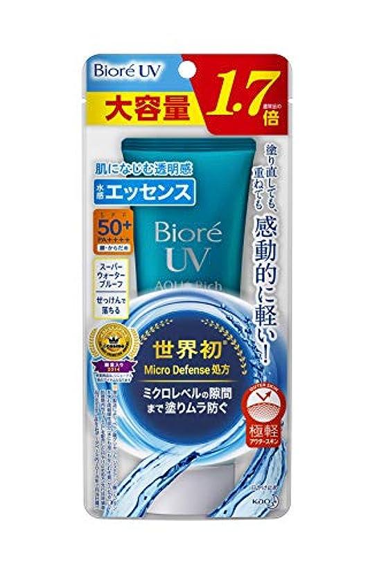 十二面積不規則な【大容量】 ビオレUV アクアリッチ ウォータリエッセンス 85g (通常品の1.7倍) 日焼け止め SPF50+/PA++++
