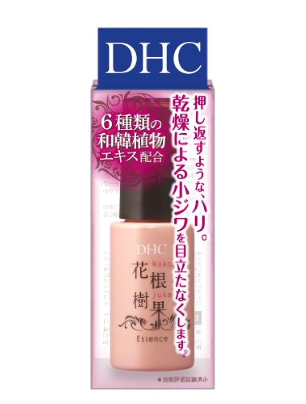 日付巧みな乱れDHC 花根樹果 エッセンス (SS) 25ml