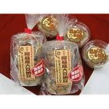 阿蘇産 大豆納豆 (冷蔵) 30g×3個×5P 阿蘇おふくろ工房 無添加・無着色 阿蘇産大豆・ふくゆたかの大粒のみを使用した手作り納豆 大豆本来の旨みがいきたおふくろの味