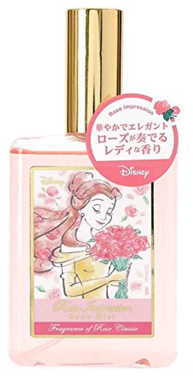 項目減衰教育ディズニー ボディミスト ベル ローズインプレッション ローズクラシックの香り 75ml DIT-11-01