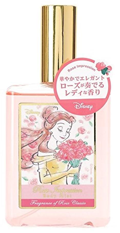 厳再現する生理ディズニー ボディミスト ベル ローズインプレッション ローズクラシックの香り 75ml DIT-11-01