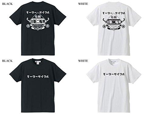 モーターサイクル 自動二輪車 T-shirt(MOTORCYCLE自動二輪車Tシャツ)BLACK XLサイズ