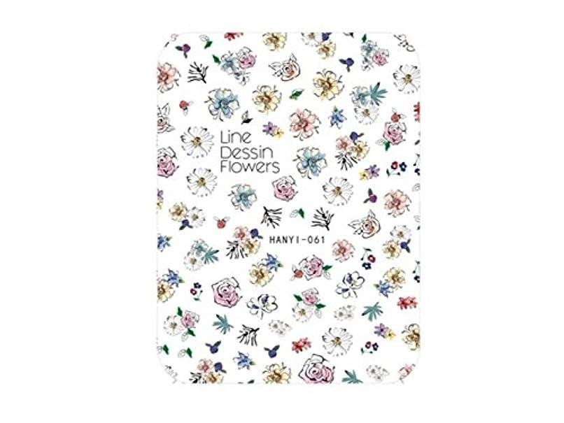 デザート詩特殊Osize ファッションカラフルな花ネイルアートステッカー水転送ネイルステッカーネイルアクセサリー(示されているように)