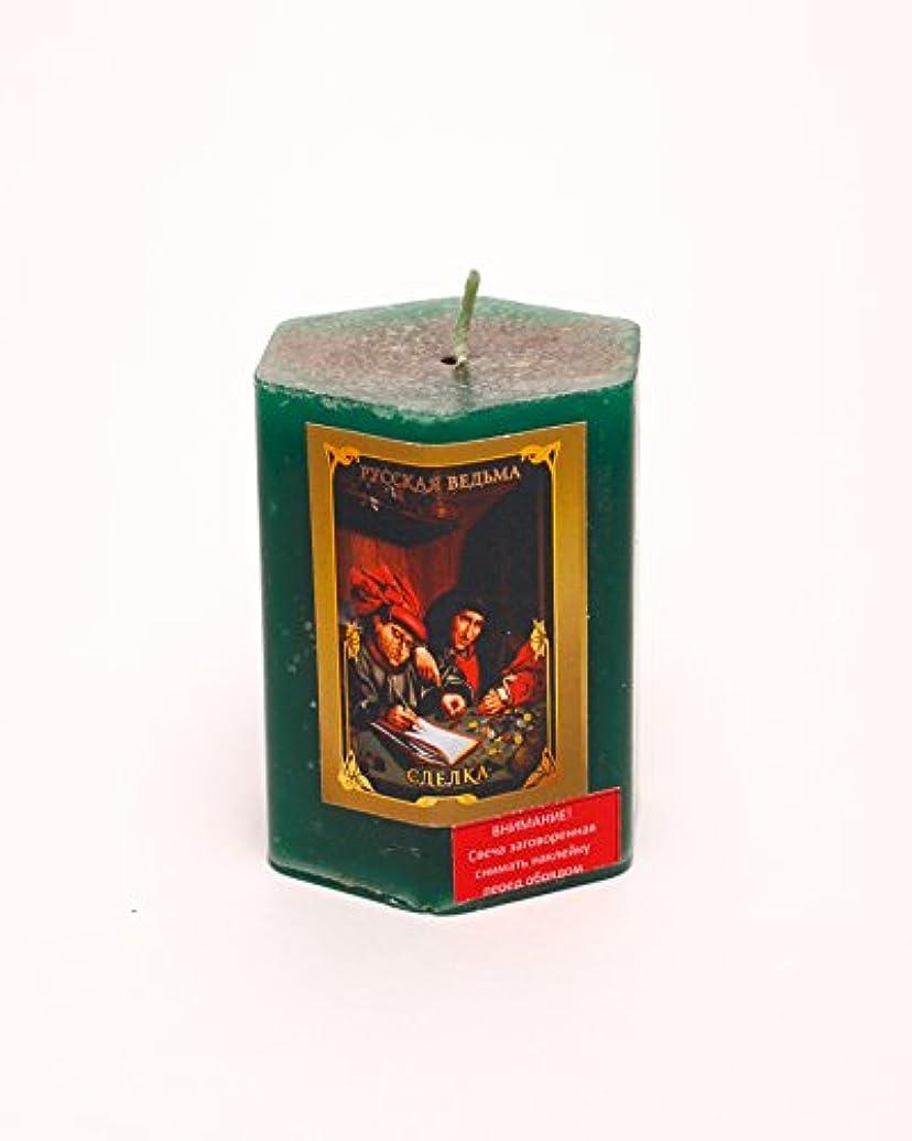 まつげ補う拡声器トランザクションハーブCandle Wicca Pagan