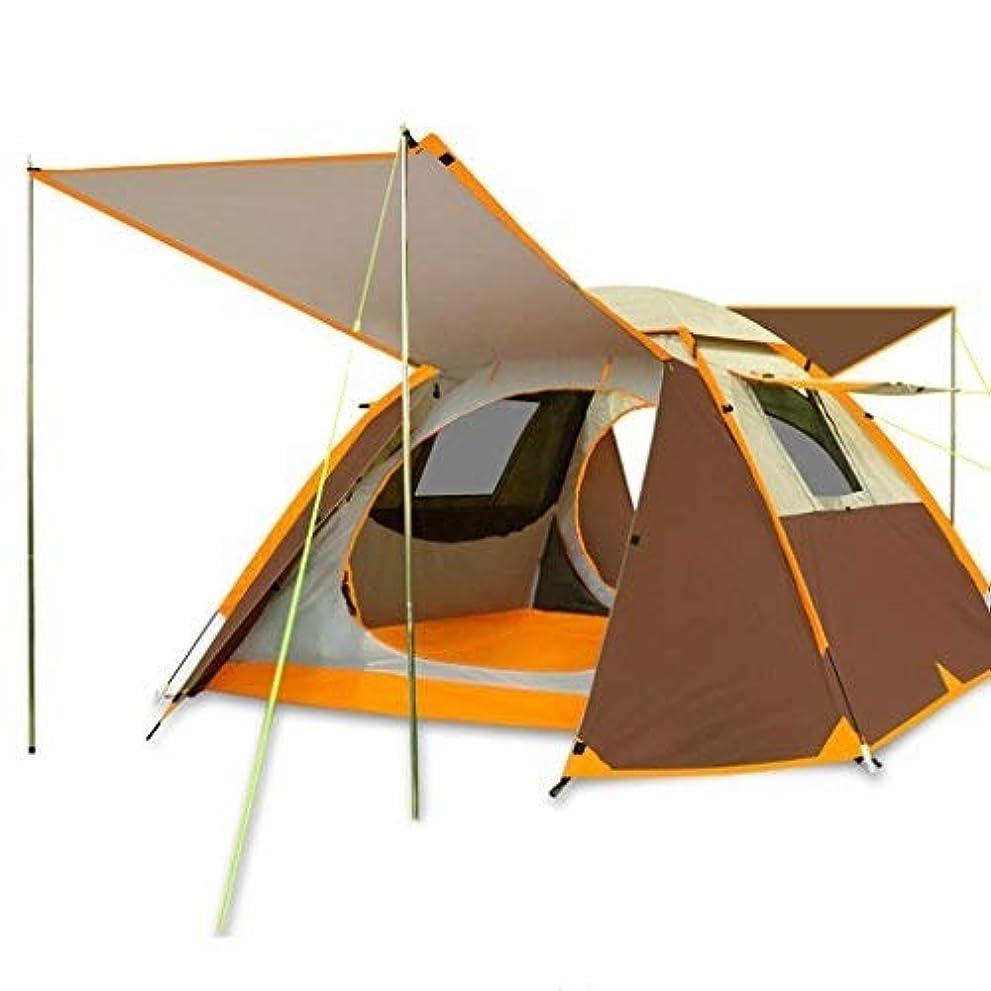 保護する暗殺ライフルテント、キャンプテント、自動オックスフォード布防雨屋外キャンプテント