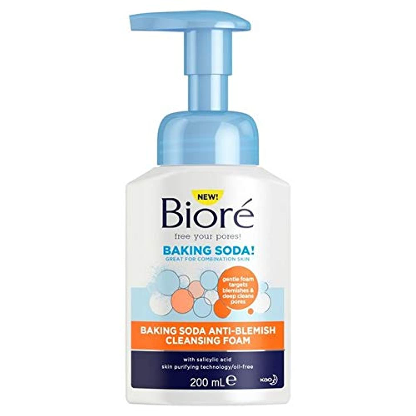 ふざけた常習的エゴイズム[Biore ] ビオレベーキングソーダ抗傷クレンジングフォーム200ミリリットル - Biore Baking Soda Anti Blemish Cleansing Foam 200ml [並行輸入品]