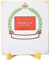 サクライ貿易(SAKURAI) EnjoyFamily(エンジョイファミリー) 色紙 スタンド付き SK-006
