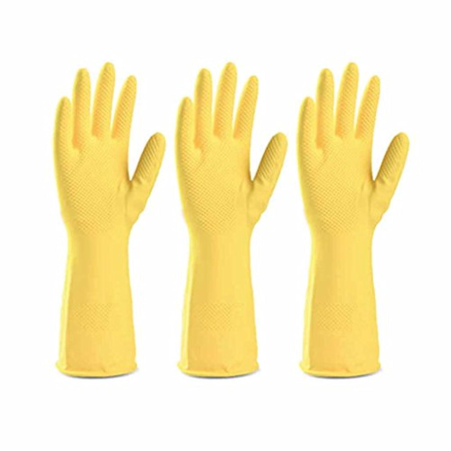 粘り強い仮定する中に使い捨て手袋 イエローラテックスノンスリップ耐久手袋キッチン多機能防水、オイル手袋 (Size : Three pairs)