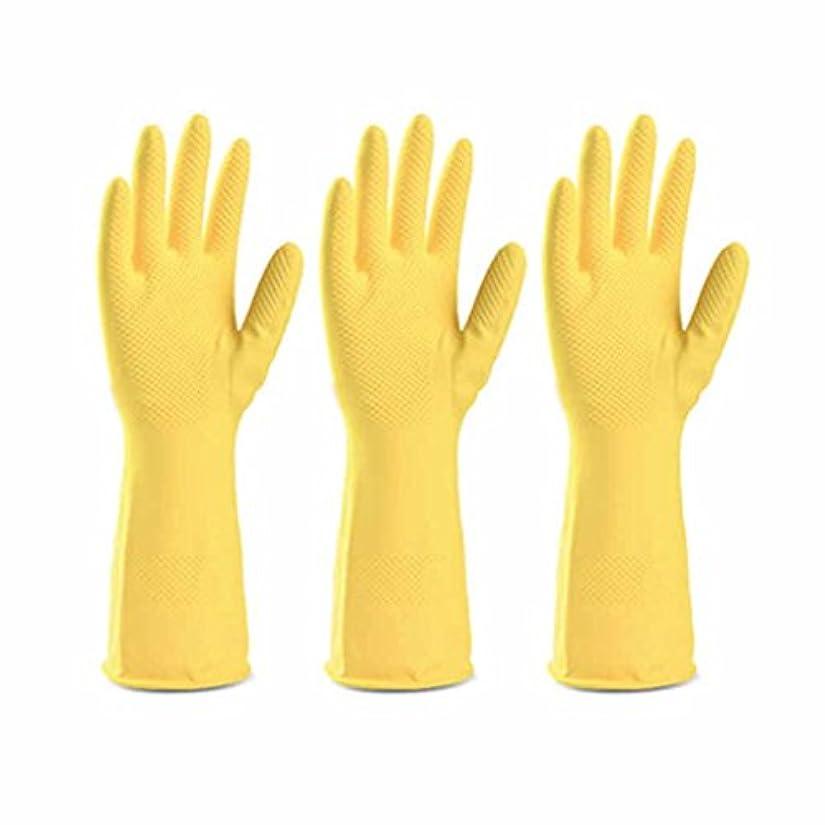 メタンスペア言い換えると使い捨て手袋 イエローラテックスノンスリップ耐久手袋キッチン多機能防水、オイル手袋 (Size : Three pairs)