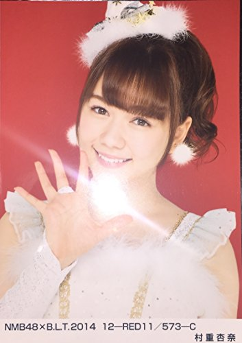 NMB48 BLT 2014 12 RED 特典 生写真 村重杏奈 C ヨリ(胸上)