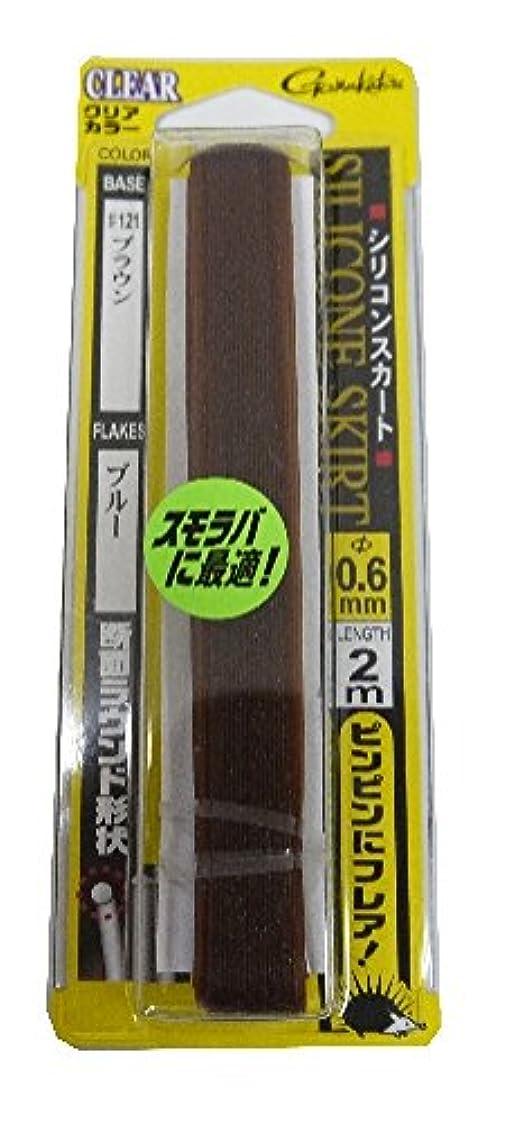便宜露出度の高い差し引くがまかつ(Gamakatsu) ラバースカート シリコンスカート ラウンド 0.6mm 2m ブラウン/ブルー 1本