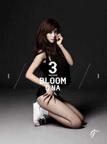 G.NA 3rd Mini Album - Bloom (韓国盤)