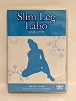 日本ボディスタイリスト協会大澤美樹の痩身脚痩せDVD~スリムレッグラボ~2枚組み