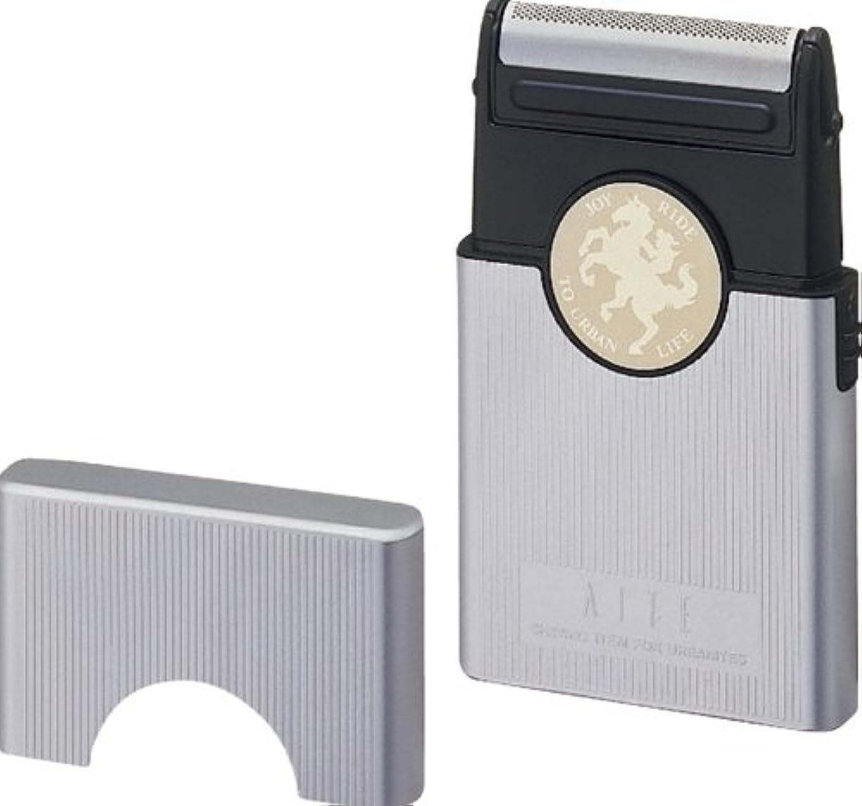 モトリー写真かわいらしいパナソニック カードシェーバー ES518P