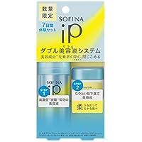 ソフィーナiP(アイピー) ソフィーナ iP ベースケア セラム 30g+インターリンク セラム 柔らか 10g ミニセット 美容液 30g+10g
