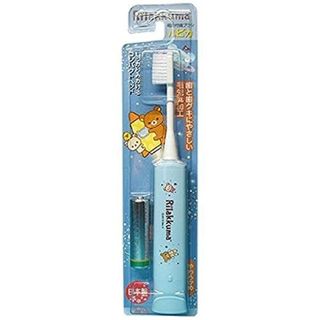 宣教師不毛の楕円形ミニマム 電動付歯ブラシ リラックマハピカ ブルー 毛の硬さ:やわらかめ DBM-5B(RK)