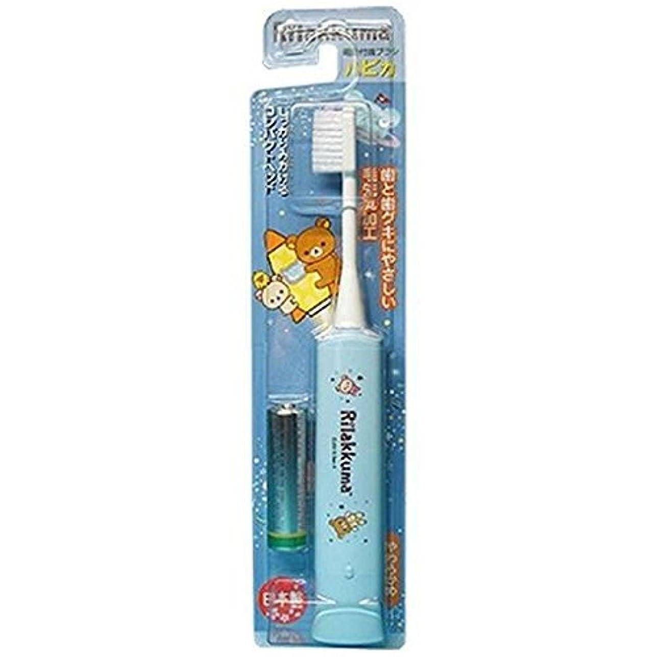 スペルより新年ミニマム 電動付歯ブラシ リラックマハピカ ブルー 毛の硬さ:やわらかめ DBM-5B(RK)