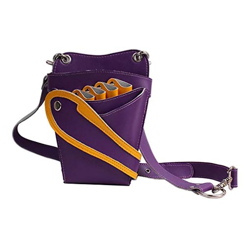 精算橋脚復讐YWAWJ ブラックレザーホルスター美容はさみヘア美容ツールポーチレザーバッグ専門のサロンのヘアスタイリストのバリカン (Color : Purple)