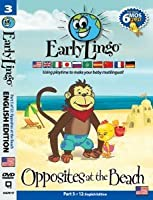 Early Lingo Opposites at The Beach DVD (Part 3 English) [並行輸入品]