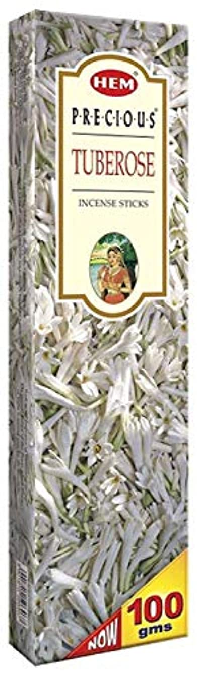 処分した味わうパントリーHem Precious Tuberose Agarbatti - 100 g
