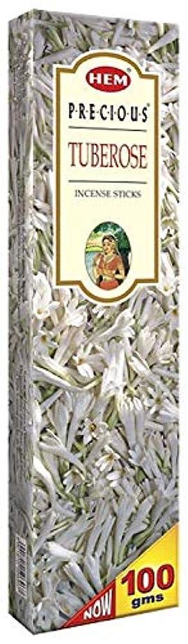 アッティカス金銭的なクランプHem Precious Tuberose Agarbatti - 100 g