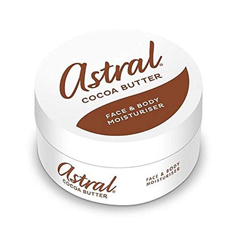書き込みパワーゾーン[Astral ] アストラルココアバター200ミリリットル - Astral Cocoa Butter 200ml [並行輸入品]