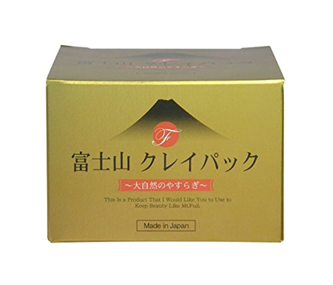 魅力的縮約局富士山 クレイパック 130g