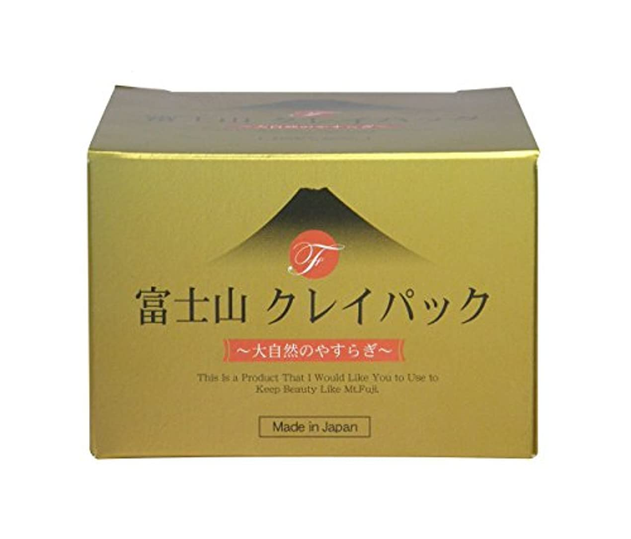 原稿変形するハイキング富士山 クレイパック 130g