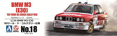 青島文化教材社 1/24 BEEMAXシリーズ No.18 BMW M3 E30 1989 ツール・ド・コルスラリー仕様 プラモデル