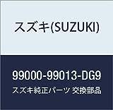 SUZUKI(スズキ)  純正部品 アルト/ターボRS/ワークス  ドアハンドルエスカッション AATU 99000-99013-DG9