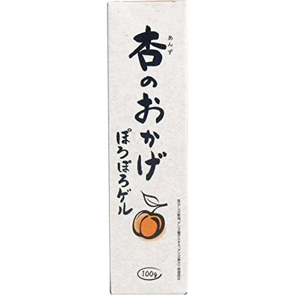 セールスマンこっそりステレオタイプ杏のおかげ ぽろぽろゲル 100g