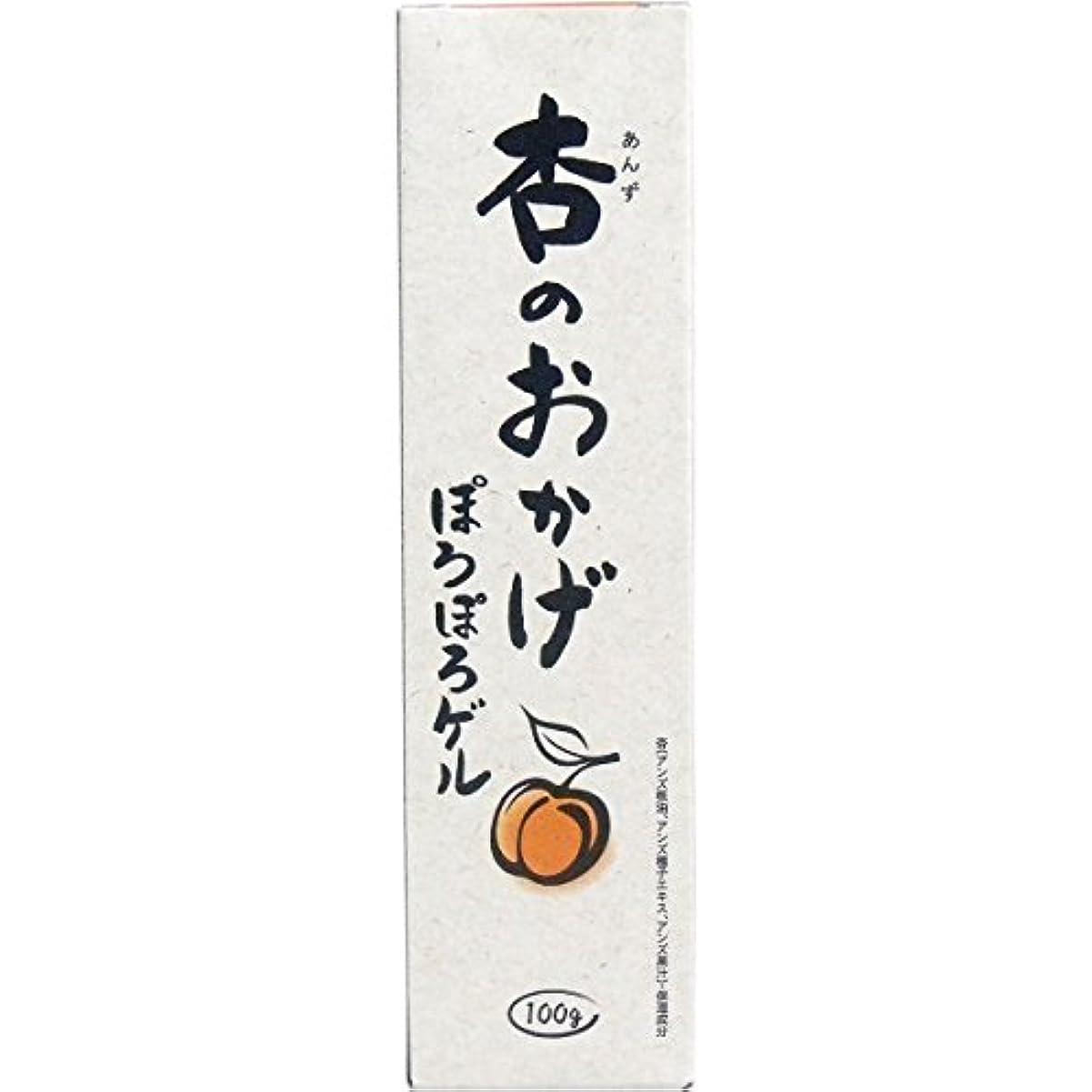 時折名門塗抹杏のおかげ ぽろぽろゲル 100g