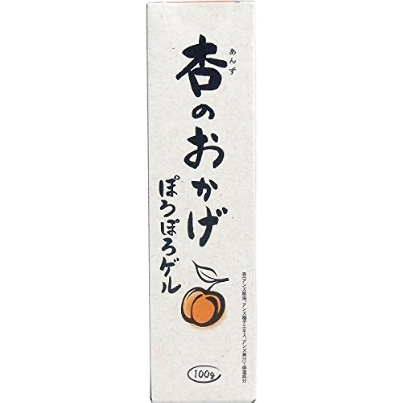 マージン事故祭り杏のおかげ ぽろぽろゲル 100g