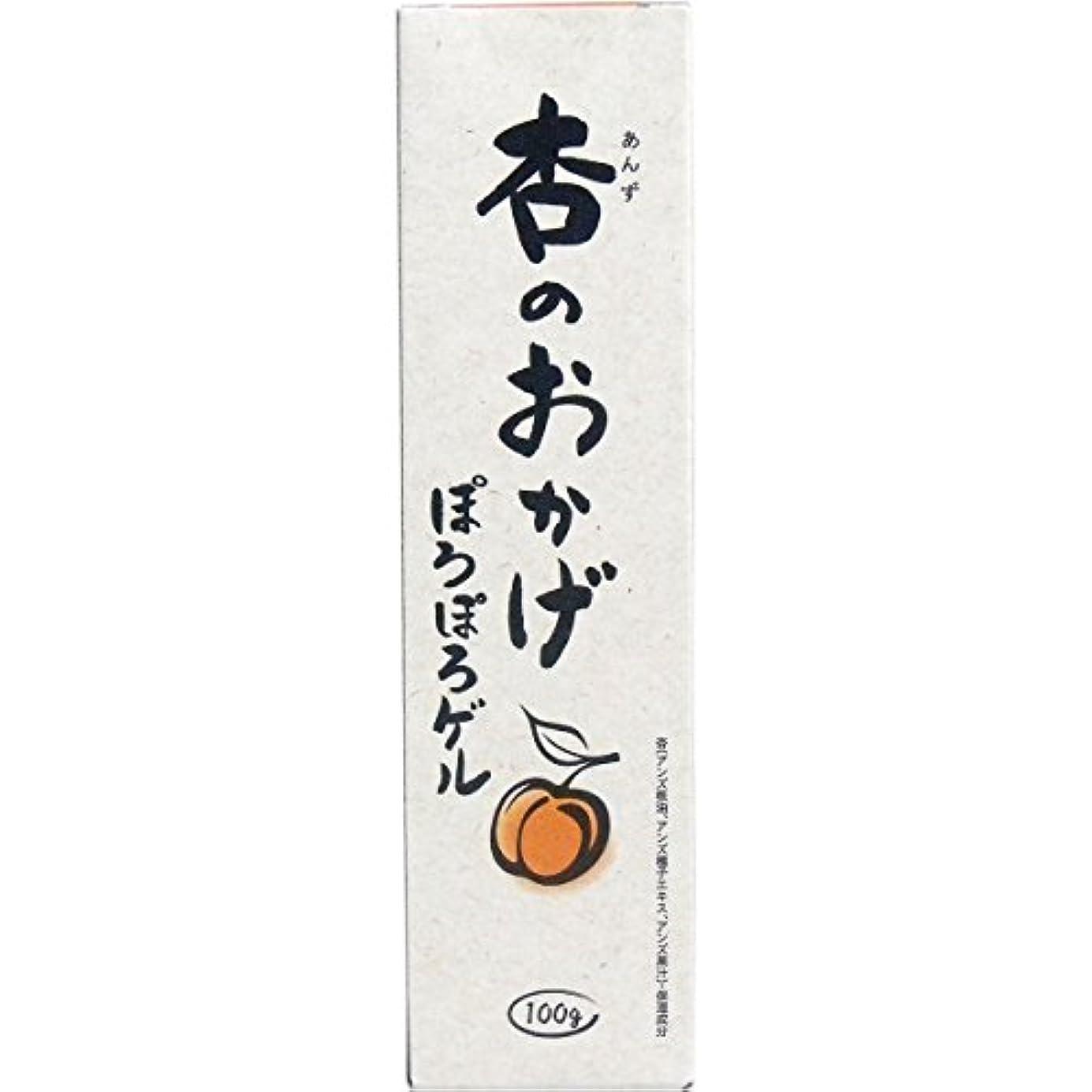 アルネマット芽杏のおかげ ぽろぽろゲル 100g