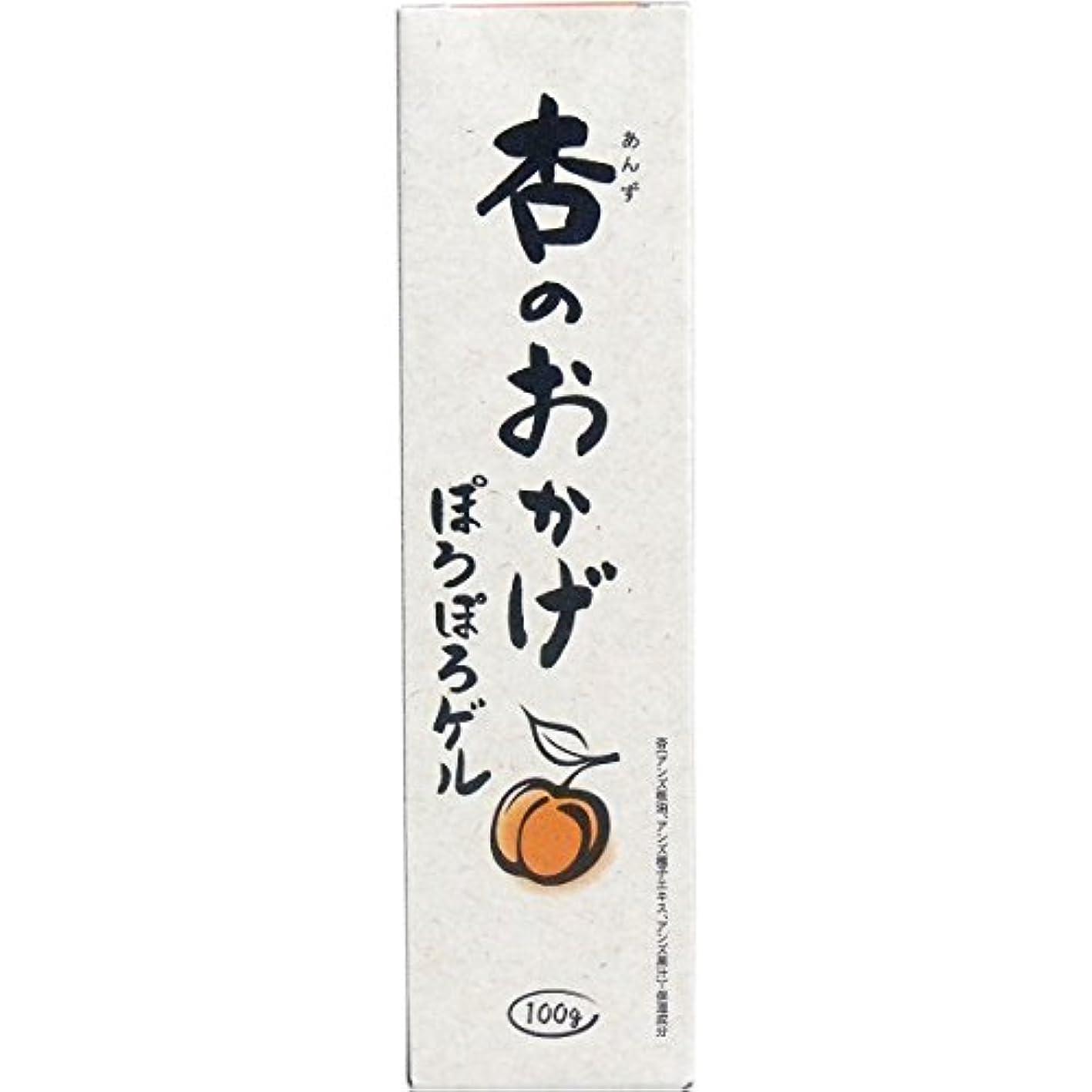 溝決定する群れ杏のおかげ ぽろぽろゲル 100g
