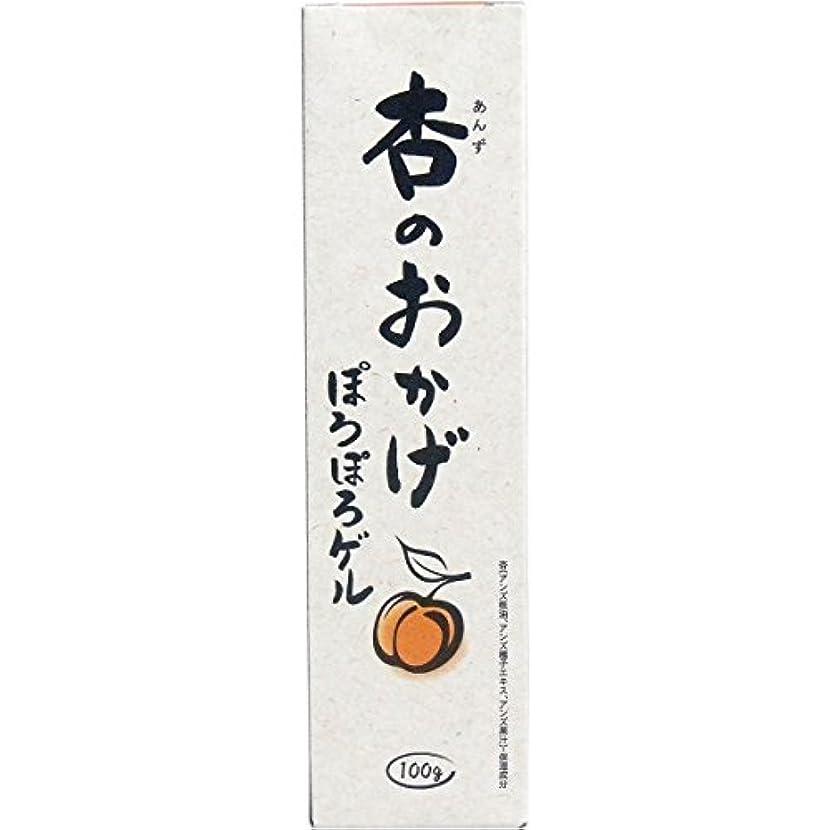致命的な休日クラス杏のおかげ ぽろぽろゲル 100g